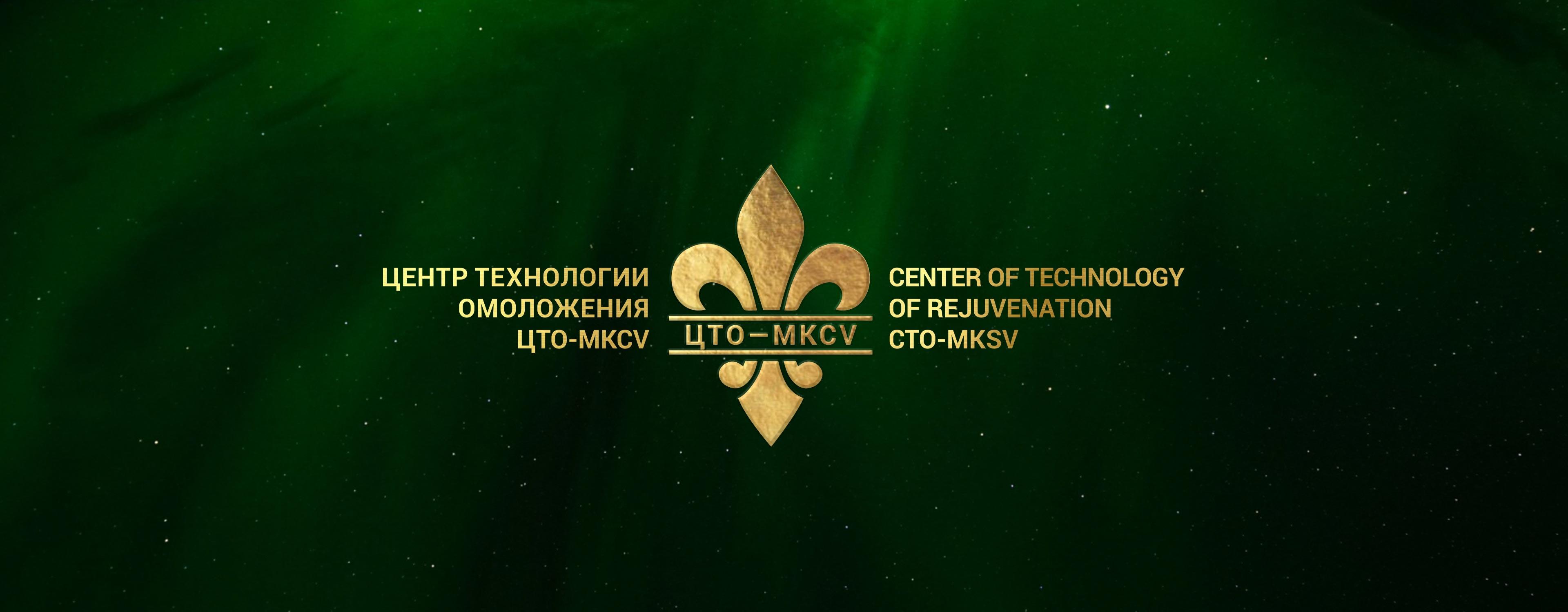 new-logo_mksv_3840x1500