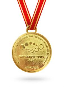 Medal Gold Bioindustry 2017